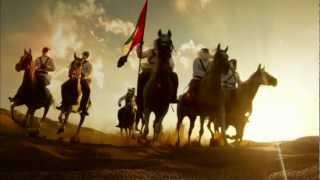 UAE Army Music Video