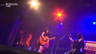 getlinkyoutube.com-榊いずみ×miwa 「失格」