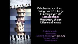 getlinkyoutube.com-INFINITE - DILEMMA lyrics (with Eng translation)
