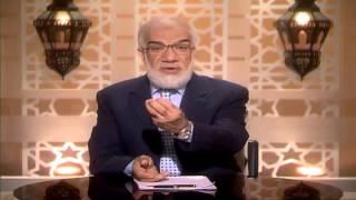 getlinkyoutube.com-إذا ضيق عليك في الرزق ـ الشيخ عمر عبد الكافي