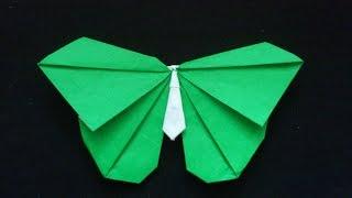 getlinkyoutube.com-Cara Membuat Kupu-Kupu Whitle Siluete | Origami Binatang