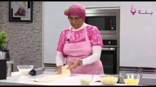 طبخة من كل بلد: ميل فاي