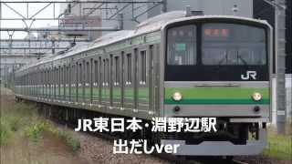 getlinkyoutube.com-銀河鉄道999 西武・ニューシャトル・JR三社比較