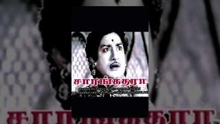 getlinkyoutube.com-Sarangadhara