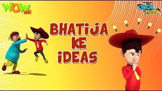 getlinkyoutube.com-Bhatije Ke Idea - Chacha Bhatija Funny Videos and Compilations - 3D Animation Cartoon for Kids