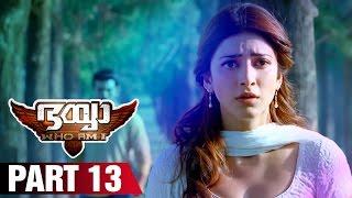 getlinkyoutube.com-Bhaiyya My Brother Malayalam Movie | Part 13 | Ram Charan | Allu Arjun | Shruti Haasan | DSP