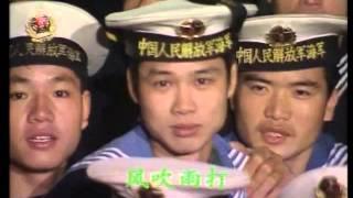 getlinkyoutube.com-1992年央视春节联欢晚会 歌曲《说句心里话》 郁钧剑| CCTV春晚