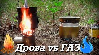 getlinkyoutube.com-Турбо печка против газовой горелки