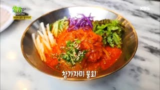 2tv 저녁 생생정보 - 바다의 참맛, '참가자미'.20170329