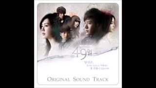 getlinkyoutube.com-[Full album] 49일 49日 (49 days) OST [Various Artists CD1]