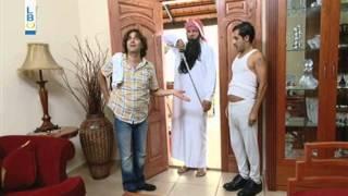getlinkyoutube.com-Ktir Salbeh Show - Episode 46 - Clip 6