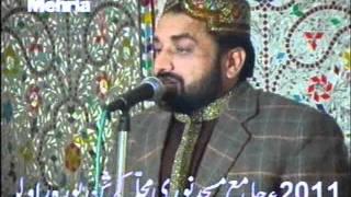 QARI SHAHID MEHMOOD KALAM E MIAN MUHAMMAD BAKHSH (MEHRIA SOUND) width=