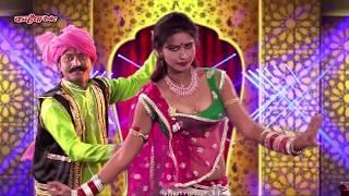 बुन्देली सेक्सी सोंग / ना मारो जू ना मारो / प्रियंका / रामकुमार प्रजापति - संगीता