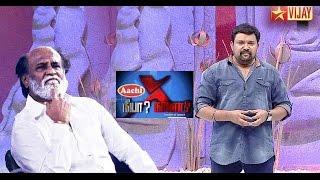 getlinkyoutube.com-Rajinikanth in Neeya Naana show - Vijay TV