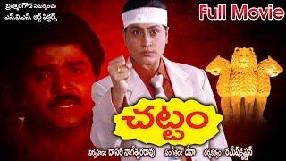 getlinkyoutube.com-Chattam Full Length Telugu Movie || DVD Rip