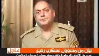getlinkyoutube.com-مسؤول عراقي سكران على الشرقية مضحك جدا ههههه