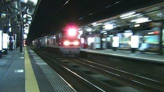 getlinkyoutube.com-【JR西日本】北陸本線・列車撮影記 733系甲種・特急・貨物など  芦原温泉駅・春江駅 2015年6月2日