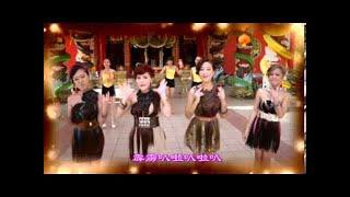 getlinkyoutube.com-[M-Girls 四个女生] 爆竹一声大地春 -- 真欢喜 (Official MV)