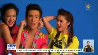 getlinkyoutube.com-เจมส์ มาร์ แยม แพทริเซีย ถ่ายปฏิทินช่อง 3 ปี 2559 - TKBT 16/10/58