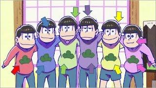 getlinkyoutube.com-TVアニメ「おそ松さん」 松野家6つ子の見分け方 / Osomatsusan