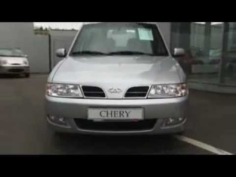 Chery Karry (Чери Кари)