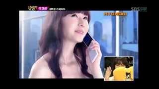 getlinkyoutube.com-이정현 중국활동기 중국 휴대폰CF영상 (여보세요~!) (Lee Jung Hyun)