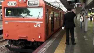 getlinkyoutube.com-【JR西】大阪環状線 大阪駅 車掌客扱い Osaka JR Osaka-Loop Line Conductor