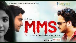 getlinkyoutube.com-Otai last mms | Theatrical Trailer | Bengali Movie 2015