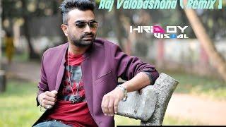 Aaj Bhalobashona ( Remix ) Vdj Hridoy Biswas 720p HD