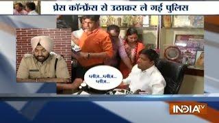 getlinkyoutube.com-AAP MLA Dinesh Mohaniya Arrested During Press Conference Address in Delhi