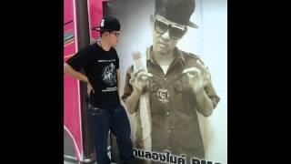 getlinkyoutube.com-PMC(ปู่จ๋าน ลองไมค์) เพลง ต.จ.ว เดโม่-Mixtape