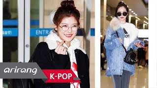 [Showbiz Korea] Son Naeun(손나은,Apink) & Kim Youjung(김유정), the leggings styles spotted at the airport