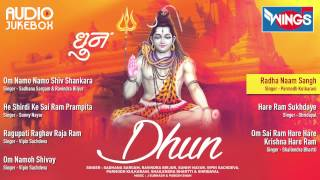 getlinkyoutube.com-Latest New Top Bhajan - Om Namah Shiv - Hare Ram Sukhdaye - Om Sai Hare Hare -Devotional Hindi Songs