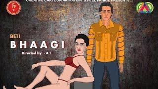 Baaghi Spoof || Beti Bhagi || Tiger Shroff, Shraddha kapoor ||CCA || Pankh