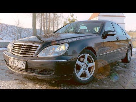 Где находится масса у Mercedes СЛР