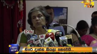Search for missing a compulsory - Chandrika