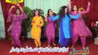 Nazia iqbal - rupe na yam dollar yam @ PashtoSaaz.com