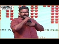 M.M.Keeravani Son Bhairava Extraordinary Performance at Show Time Audio Launch || Shalimar Trailers