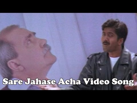 Cheppalani Undi Movie ||  Sare Jaha Se Acha Video Songs || Naveen Vadde, Raashi