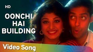 Oonchi-Hai-Building-Salman-Khan-Karishma-Kapoor-Rambha-Judwaa-Songs-Comedy-Week-Special width=