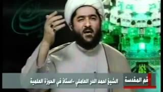 getlinkyoutube.com-الشيخ احمد الدر العاملي قصيده للامام علي رائعه