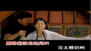 getlinkyoutube.com-無盡的愛 Endless Love - 成龍 Jackie Chan & 金喜善 Kim Hee Sun (김희선)