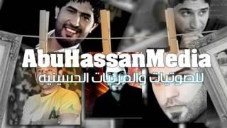 getlinkyoutube.com-أحمد الساعدي-يا فرحة الزهراء