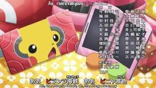 getlinkyoutube.com-Pokemon XY Ending 1 [HD] [ENG Sub] X海峡Y景色 - J☆Dee'Z
