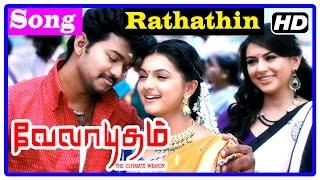 Velayudham Tamil Movie | Songs | Rathathin Song | Abhimanyu gives instructions to Junaid | Vijay