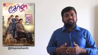 Thozha review by prashanth