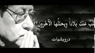 getlinkyoutube.com-روائع الموسيقى التركية الحزينة جداً جداً