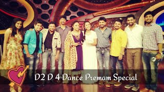 getlinkyoutube.com-D2 D 4 Dance I Ep 84 Premam movie team comes to love I Mazhavil Manorama