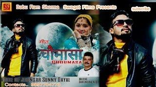 Latest Jaunsari Himanchali Chomasa Singer Sunny Dayal swagatfilms
