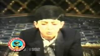 getlinkyoutube.com-القران الكريم -  جواد فروغى - سورة الزمر